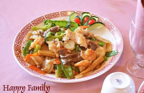 Menu - China Town Restaurant :: The BEST Chinese Food in