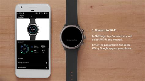 How To: Set Up Your Fossil Sport Smartwatch - YouTube
